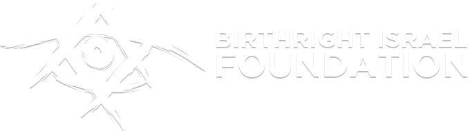Birthright Israel Foundation