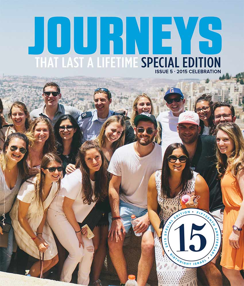 Journeys Magazine: 15th Anniversary Edition Cover