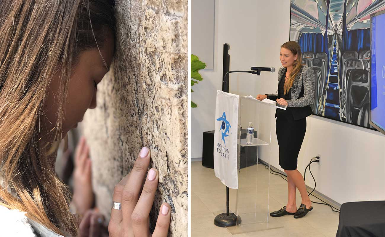 Casey Dresbach at the Kotel and speaking in Miami