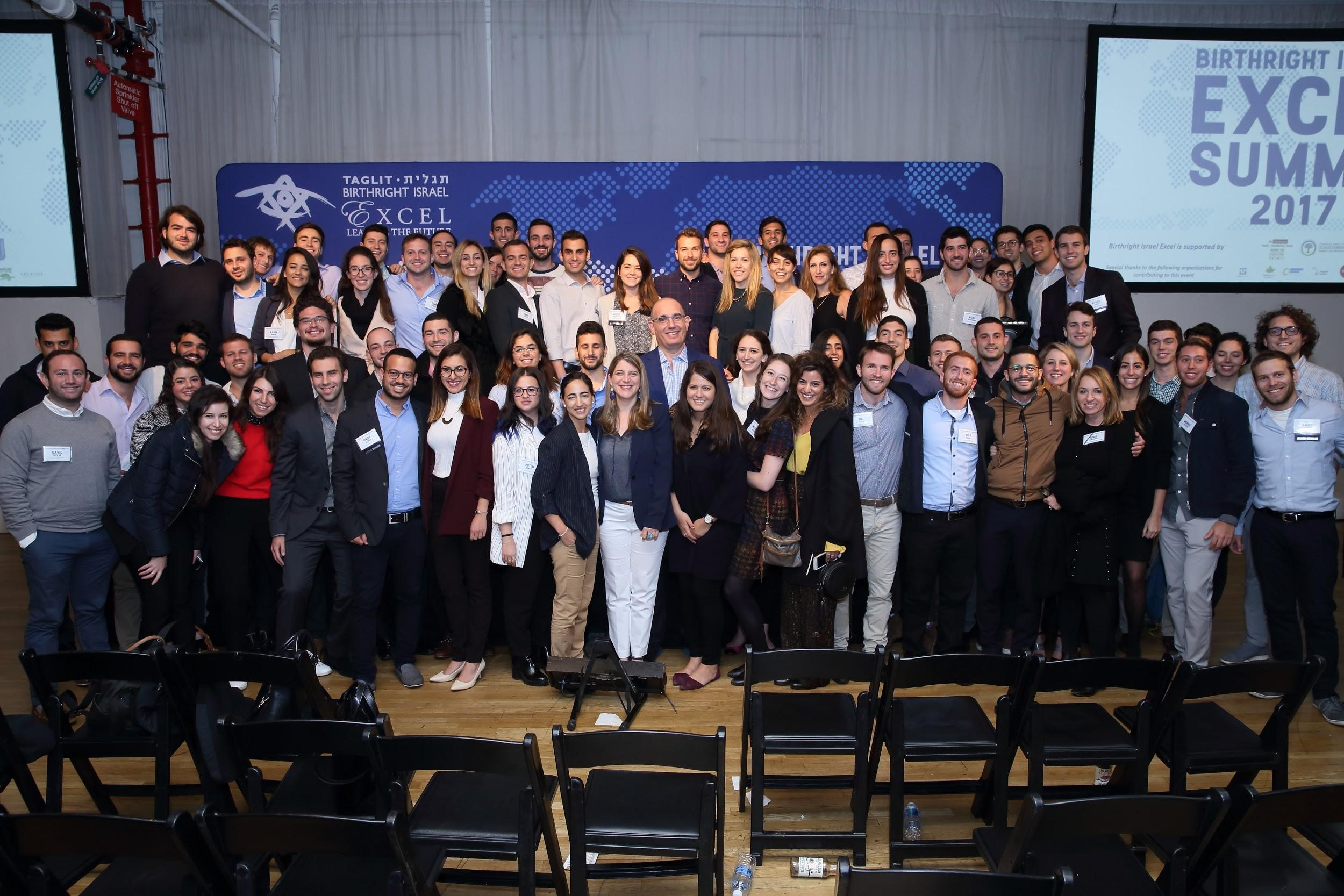 Excel Summit 2017