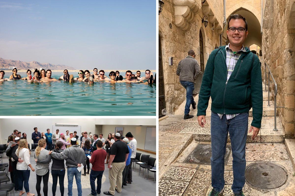 Jason's Photos from Birthright Israel