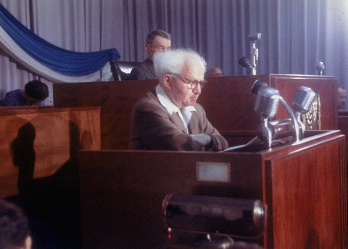 David Ben-Gurion speaking to the Knesset