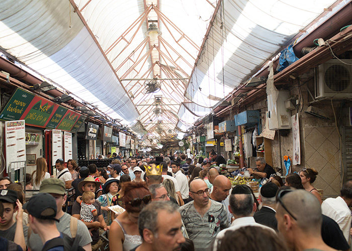 Machane Yehuda