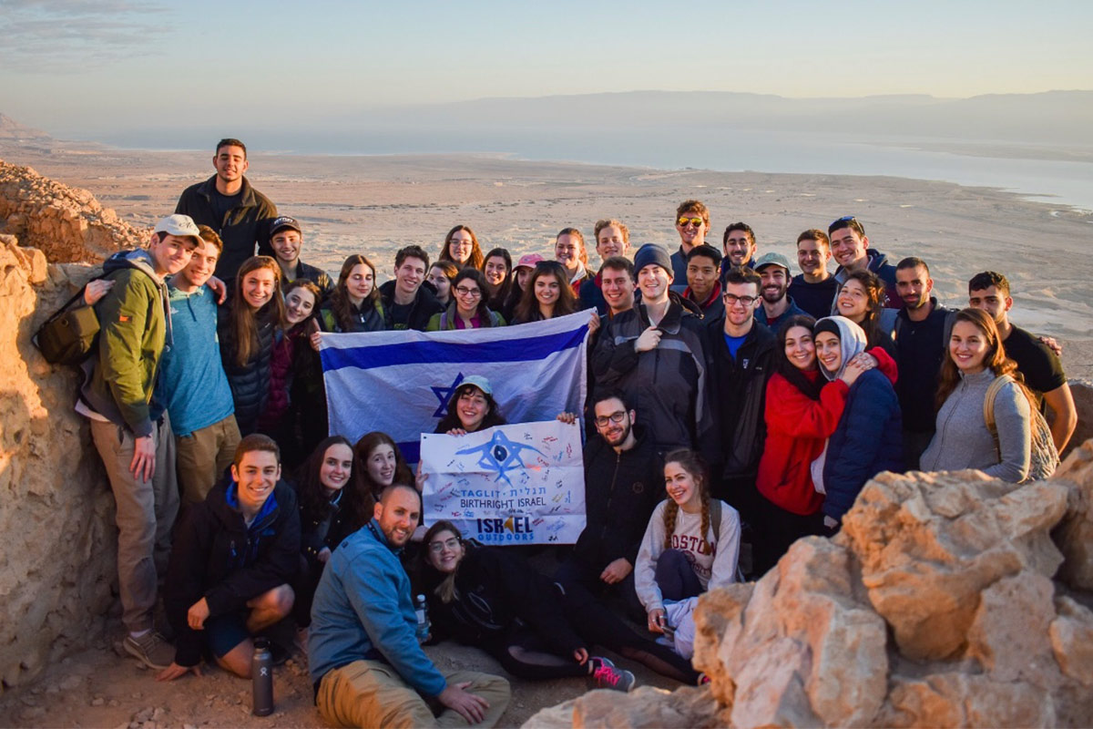 Olivia with her Birthright Israel group.