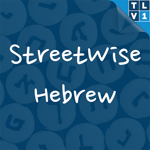 Streetwise Hebrew Podcast