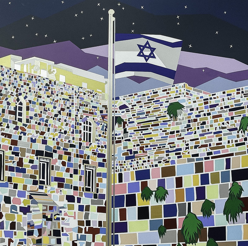 A painting of the Kotel by Birthright Israel alumna Elizabeth Sutton
